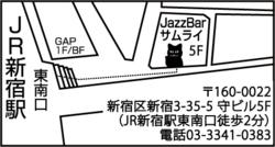 柿谷由香作サムライ地図(白黒)